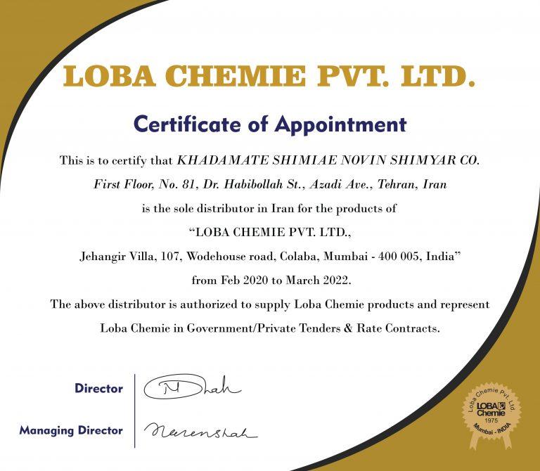 مواد شیمیایی لوبا (loba)